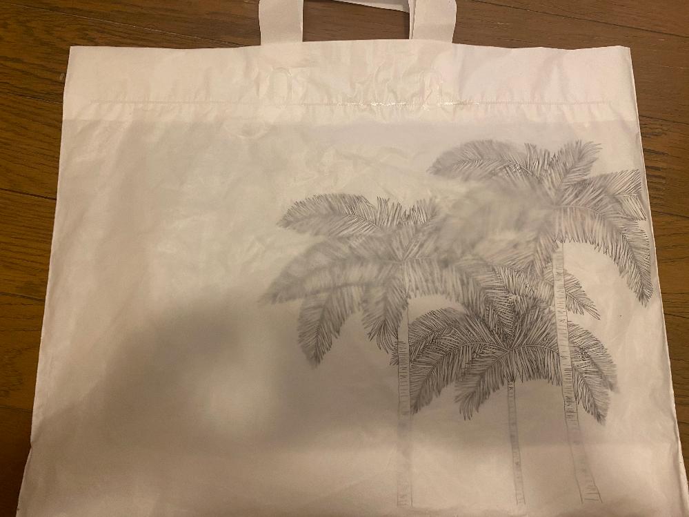 神奈川のららぽーとでこの袋のお店の名前知ってる方いますか?