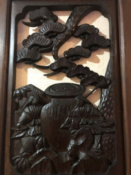 骨董品で見つけた彫刻欄間です。松はわかりますが、下の彫刻は何を意味しているのでしょうか?彫刻は気になってるのですが、学がなく調べても答えが見つかりません。詳しい方教えてください。