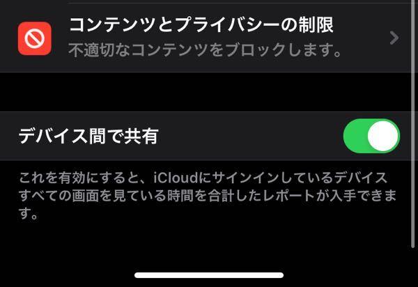 スクリーンタイムのパスコードを変更したいんですけど、変更するのが出てきません。。詳しい方教えて欲しいです。
