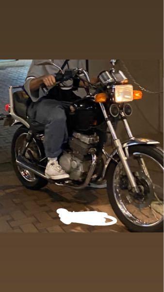 これなんていうバイクかわかる方教えてほしいです。