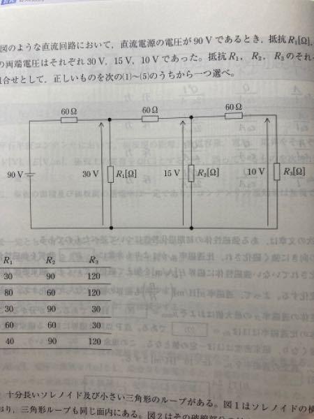 電気回路について質問です。 「並列回路では各抵抗での電圧降下が等しい」と参考書にありますが、抵抗ラダー型回路の場合は違うのでしょうか? また、直流回路で重要な性質等ありましたら教えて頂きたいです。 よろしくお願い致します^^
