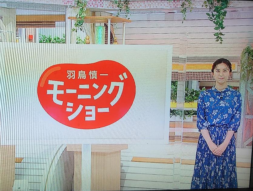 山本雪乃アナじゃ無くて、早く「斎藤ちーたん」を拝みたいかにゃ。どうかにゃ。