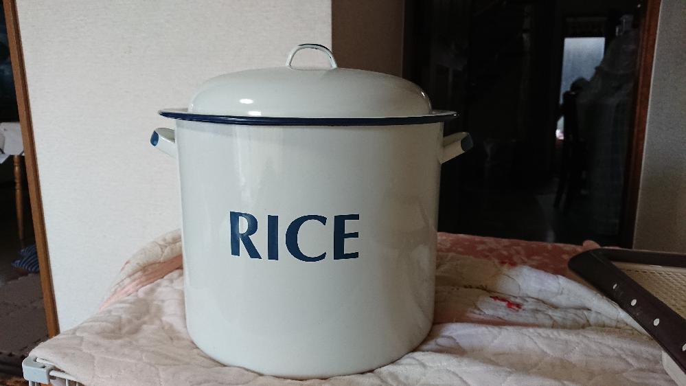ホーロー米びつの活用法について ホーロー製の米びつ10kg用があります。 米びつとしては使用しなくなったのですがまだキレイなので別の用途で使えないかと考えています。 何かアイデアあれば教えて下さい。 サイズは直径28cmくらいの筒状で高さは25cmくらいです。ふたがあります。