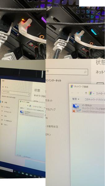 最近とある事情でWindowsをクリーンインストールしました。しかし、ネットが繋がらなくなり困っています。 トラブルシューティングをすると、LANケーブルが正しく接続されていないか、または破損し...