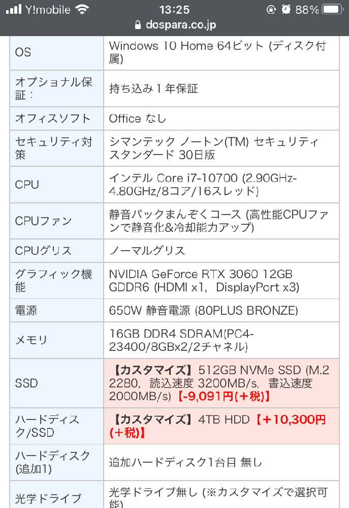 配信しながらゲーム(apex.valorant.pubg)などをしたいのですがどちらのパソコンのが適していますでしょうか。 fpsはなるべく144安定して出る状態で配信したいです。 1 商品名...