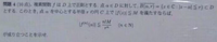 複素関数  こんにちは。 以下の画像について、答案のアプローチを教えていただきたいです。  どの定理を用いればよいのか正直まったく思いつかないのが現状です。。。  宜しくお願いいたします。
