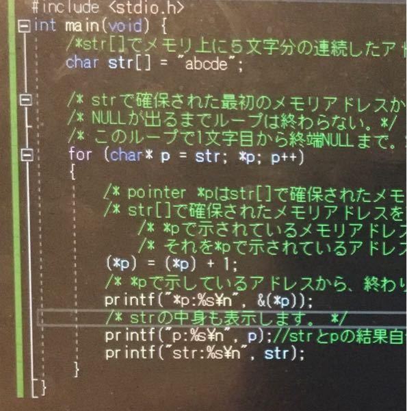 なぜ*qは宣言されていないのにエラーなく画像のプログラムで使えるのですか?
