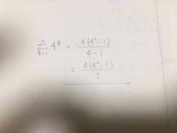 数学が得意な方! これはこれで合ってますか? 違うならどこが違うか教えてください。