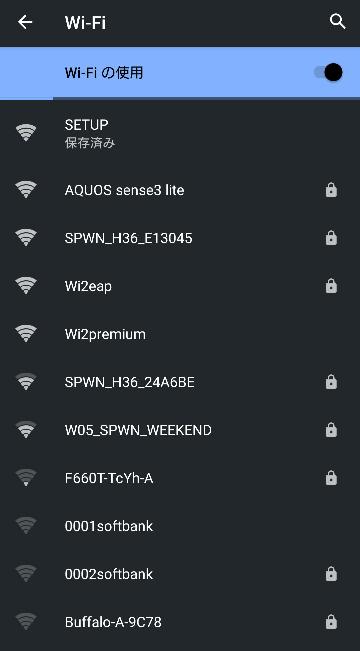 SETUPというWiFiはなんなんですか?セキュリティもついてないですしタップしても、ログイン画面に行くわけでもなく。