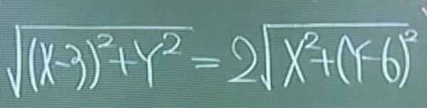 この式を計算して下さい