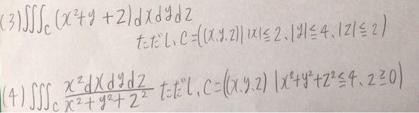 ❗️❗️❗️見てください❗️❗️❗️❗️❗️❗️❗️(ケ)、(コ)、(サ)の問題の解き方が分からないので一つ一つ教えて欲しいです。よろしくお願いします。❗️❗️❗️❗️❗️❗️必ず解いて欲しいです