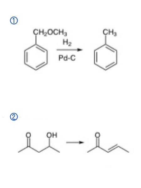 有機化学 これらの反応は置換、付加、脱離のどれですか? また酸化・還元どちらでしょうか。 回答よろしくお願いします。