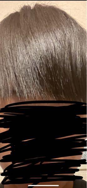 約1ヶ月前ぐらいに前髪に縮毛矯正をかけたのですが この写真のように前髪がピンピンになってしまいました。 そこで、何か対処法などありませんかね? あったらご回答お願いしたいです。