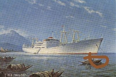 この絵の小さい船はンパンサ(逆)ですか?
