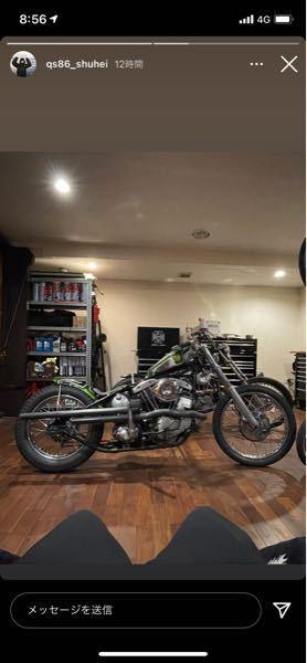 このバイクは何ていうやつか分かる方いたら教えて頂きたいです