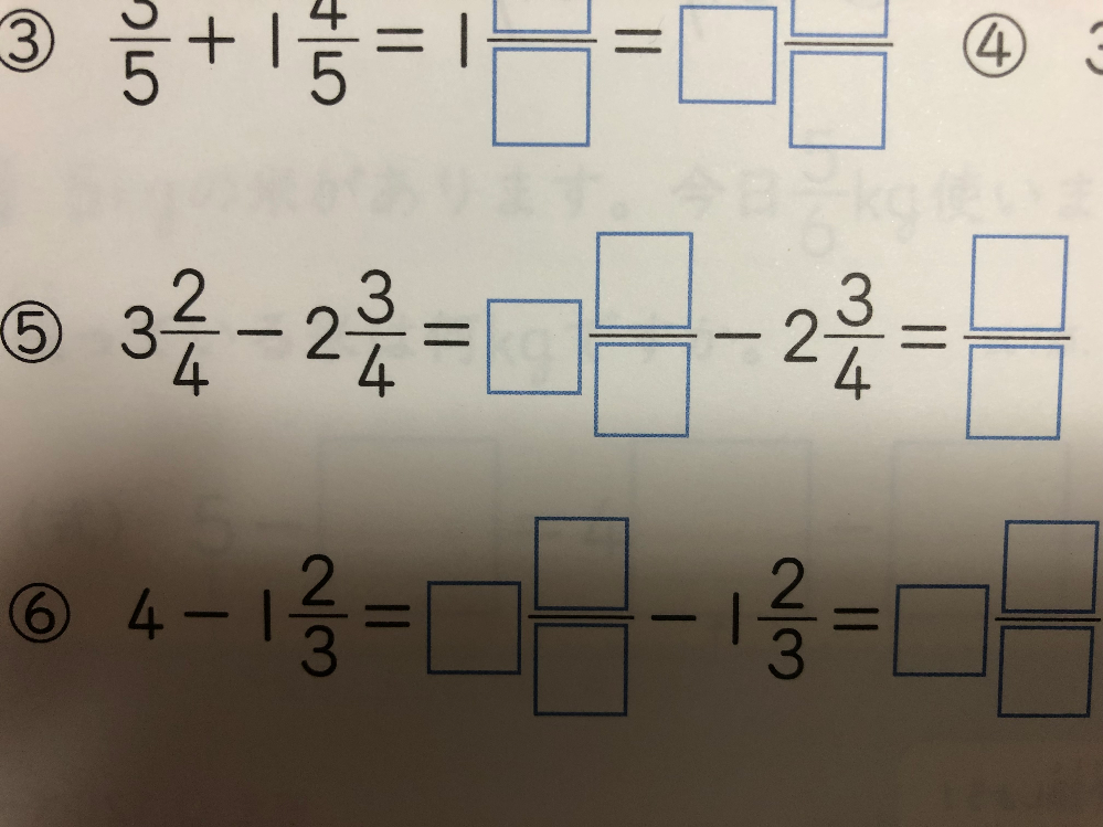 ⑤の解き方が分かりません 3と4分の2をどうしたらいいのでしょうか