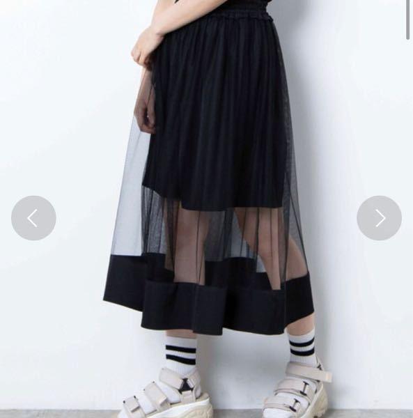 写真の黒のシアーラインシャーリングスカートというスカートに合わせるトップスがわかりません。 Tシャツかなと思うのですが、何色がいいか教えてください。