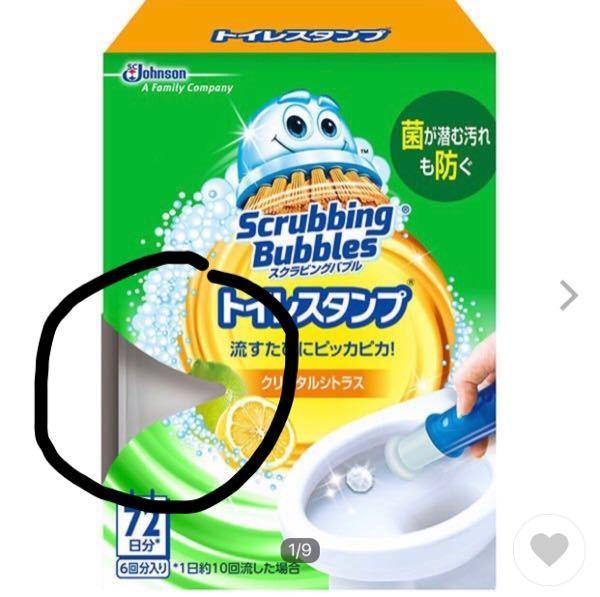 日本語について、 ふとおもったのですが、トイレスタンプの箱のように黒い●の部分は中身が見えるようになっています。 こういう箱の説明をするときなんていいますか? 中身がみえる穴付きで…とかしかおもいつきません。 皆さんならこういう箱を説明するときなんていいますか?