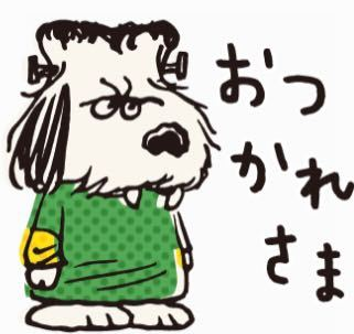 スヌーピーのキャラクターなのですが このキャラクターの 名前わかるかたいましたら 教えていただきたいです。 よろしくお願いします。