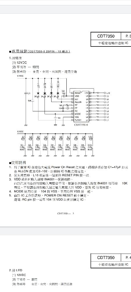 1画像内での電池を繋げる場所を教えてくだざい。 2トグルスイッチを使用するのですが、トグルスイッチ、基盤両方に電源をつなげるのですか? 解答よろしくお願いします