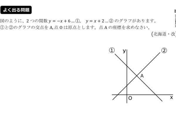 写真の数学の問題の解説をお願い致します。 できれば詳しい解説をお願い致します。