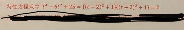 数学について この画像のように式が変形できる過程を教えていただきたいです。