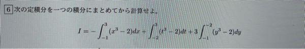 この問題はどのように解くのでしょうか