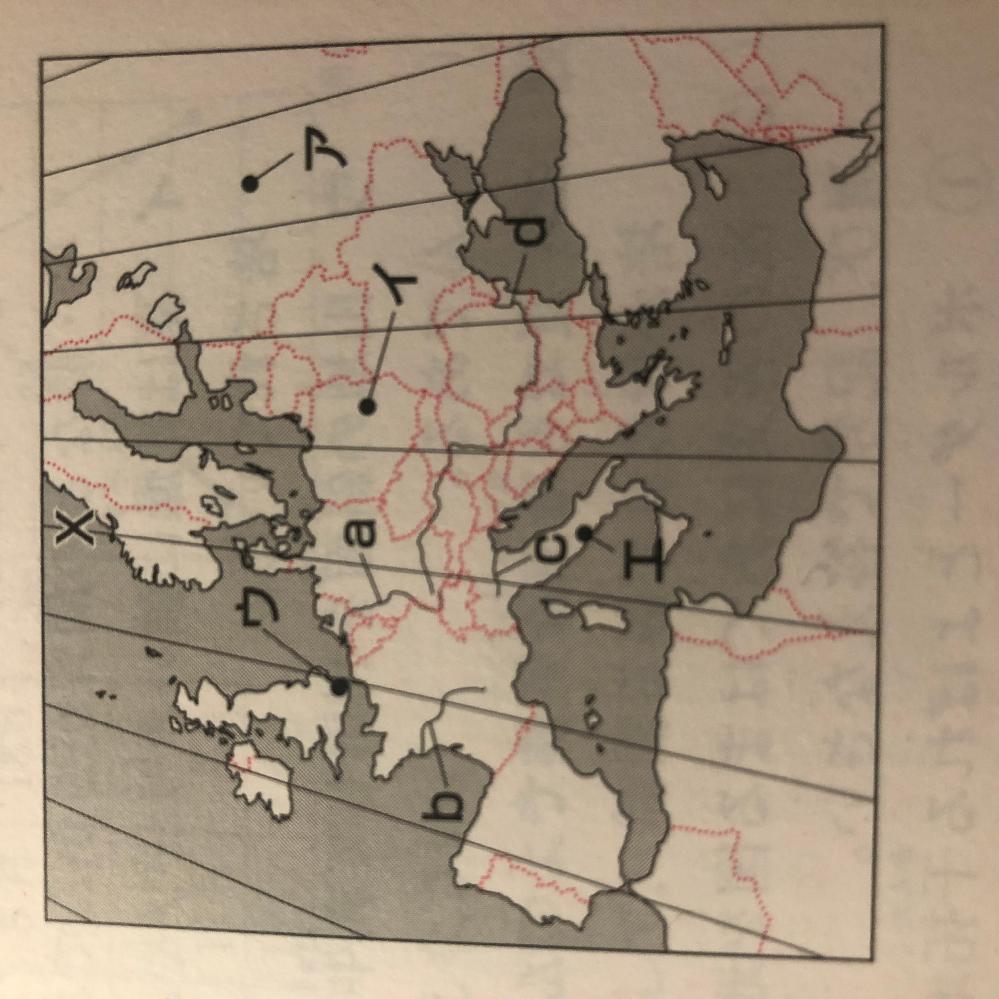 この資料ヨーロッパ州の問題で出てきたんですが、どこの地図か分からず混乱してます。 これってヨーロッパ州のどこの部分でしょうか? 画像何度やっても向き変わっちゃうので横向きで見てください^^;