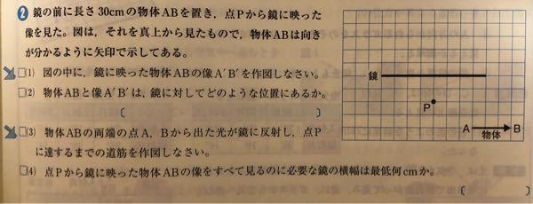 至急!!! この問題の(3)が分かりませんm(_ _)m 答えは10cmなのですが、解説をお願いします! 理科 中学生 問題
