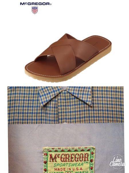 シュープラザで売ってるMcGREGOR(マックレガー)とシャツのMcGREGORは別ブランドですか? また靴の方のマックレガーは国内ブランドですか? 調べても情報が皆無でして。