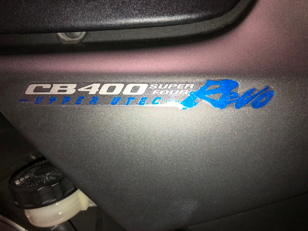 HYPER-VTECを搭載している車種をスーパーフォア・ボルドール以外であれば全て教えて下さい。(例VFR800等) よろしくお願いします。