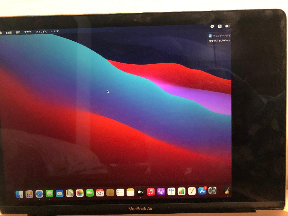 iMacを起動したら右側だけ画面が真っ黒になっていたのですが故障でしょうか? 落としたりはしていないのですが再起動等しても直らないので教えてください。