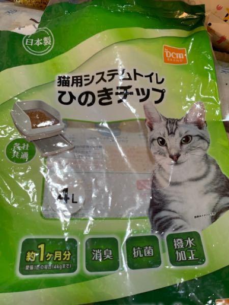 猫用のトイレにマタタビの粉かけても大丈夫でしょうか? トイレじゃないところに前足で掘る動作を度々みるのでやめさせたいです しつけ方法や、改善法を教えてください (トイレは1つ、砂はひのきチップ(写真)を使ってます)