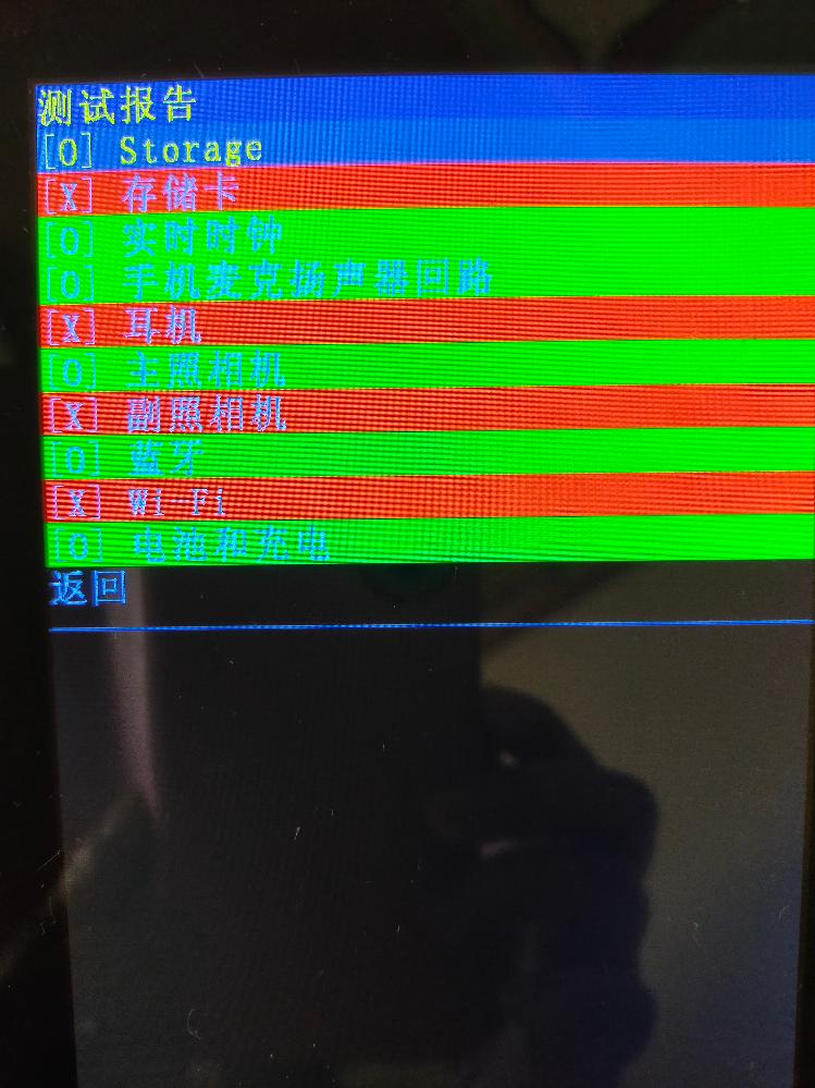 タブレットのプログラムが中国語?で表示されました。 初期化?するためにはどうしたらよいでしょうか? 電源OFFも利きません。 いきなりこうなったので驚きました。 以前壊れたタブレットもです。 どうか、詳しい方、教えていただけたら助かります。