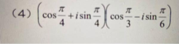 数学なのですが、どうやって解けばいいでしょうか。