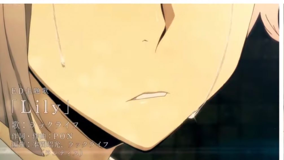 文豪ストレイドッグスについてです。 3期のエンディングで使われている画像なのですが、この敦くんが泣いているシーンは何話にありますか?