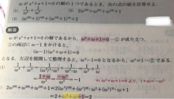 数学 (2)の一番下の黄線はどうしてできたのですか?