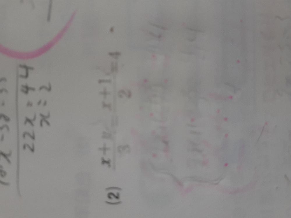 この連立方程式の解き方を教えてください 回答よろしくお願いします