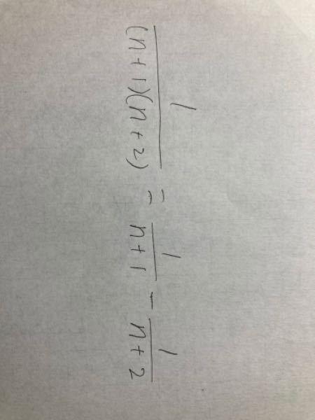 数Ⅱの範囲です。 これはどのように考えたら良いのですか?