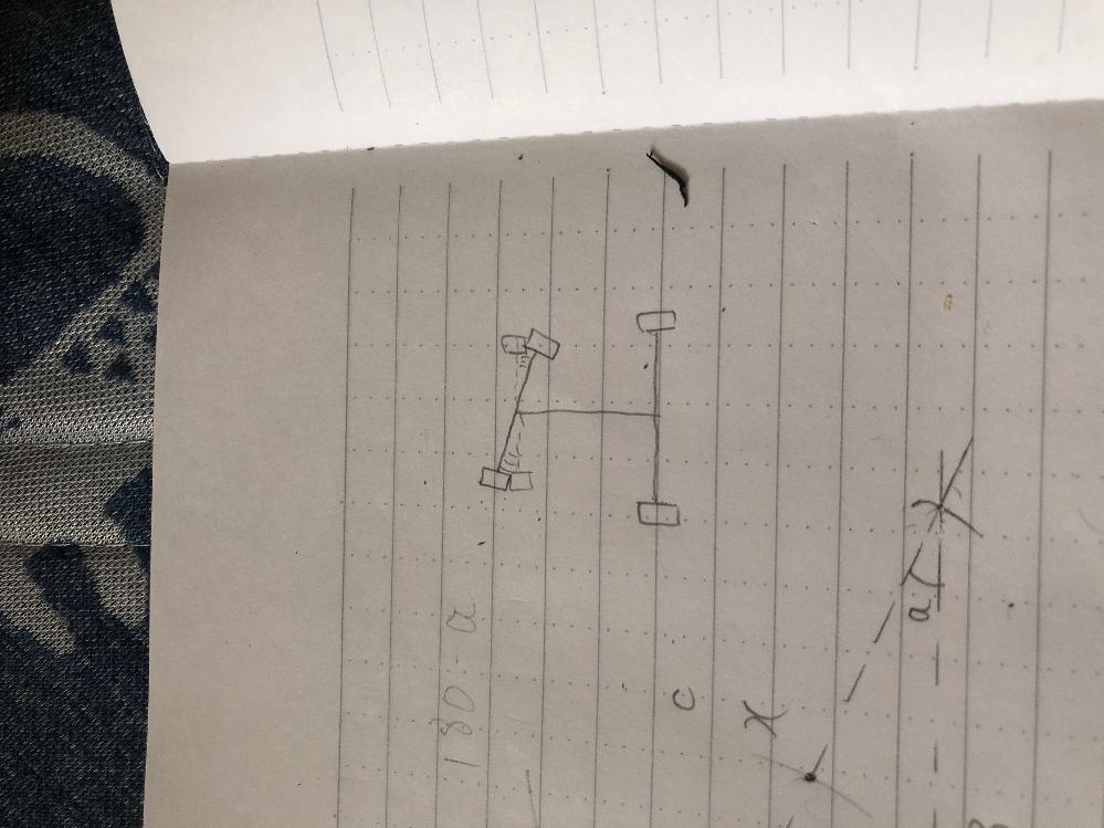 ライントレースカーの前輪の軸の角度から回転半径を求める式、もしくはその逆の式が欲しいんですが、ネットで探すと前輪軸が動かない車の式しか見つからないし、 自分で考えるにもどうやって作っていけばわか...