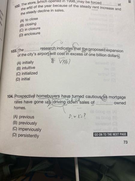 誰か答えて欲しいのですが、as以降は副詞節ですか?