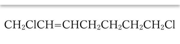 化合物を命名する問題です。 助けてください。