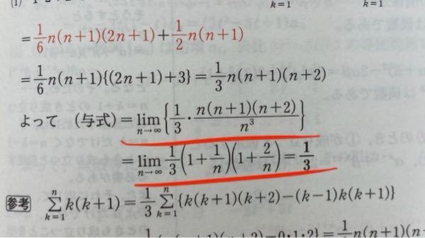 この式変形をお願いします