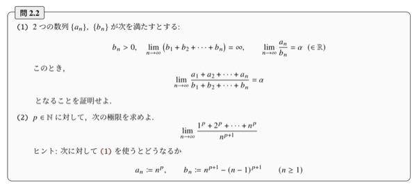 (1)(2)の解法を教えて頂けきたいです