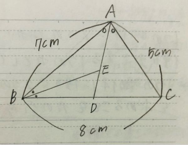 中学数学の問題です。 △ABD=7/12△ABC なのですが、なぜ7/12なのですか? 数学苦手なので、イラストとかで説明してもらえると嬉しいです。 よろしくお願いします。