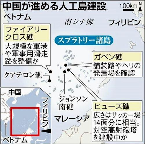 ドイツが南シナ海を含むインド太平洋に軍艦を派遣して日本などと訓練を行うと発表した事に対し、中国外務省は「地域の平和と安定を損なっては成らない」と牽制した。(yahoo.news) https://news.yahoo.co.jp/articles/e1bbe8b0843d5f047fc50291425ae6440d3deaf3 中国が違法な埋め立てで、地域の平和と安定を損なってるのにか? 中国では、これを四面楚歌と云うんじゃないのかい?