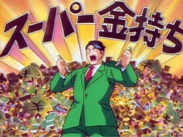 テレビアニメ『こちら葛飾区亀有公園前派出所』であなたが1番、個性のあるキャラクターは誰だとおもいますか? ちなみに私は俳優・堺雅人さんと声優・和田サトシさんが演じた白鳥麗次が1番、個性があるキャラクターだと思います。