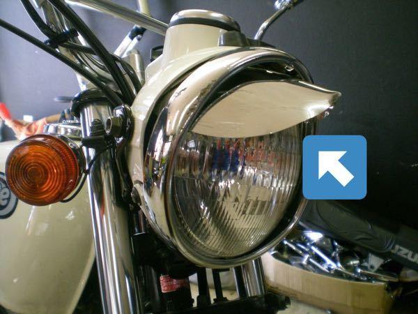 バイクについてです。この矢印が指している部分は何という部品なんですか?