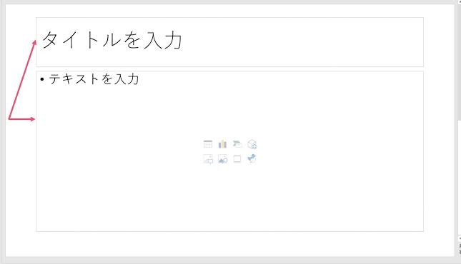 パワーポイントで、タイトルに英語、テキストに日本語を入力して単語帳を作ってます。このとき、日本語→英語、英語→日本語とわざわざ変換するのが面倒です。 タイトルは英語、テキストは日本語で固定する方法はありますか?