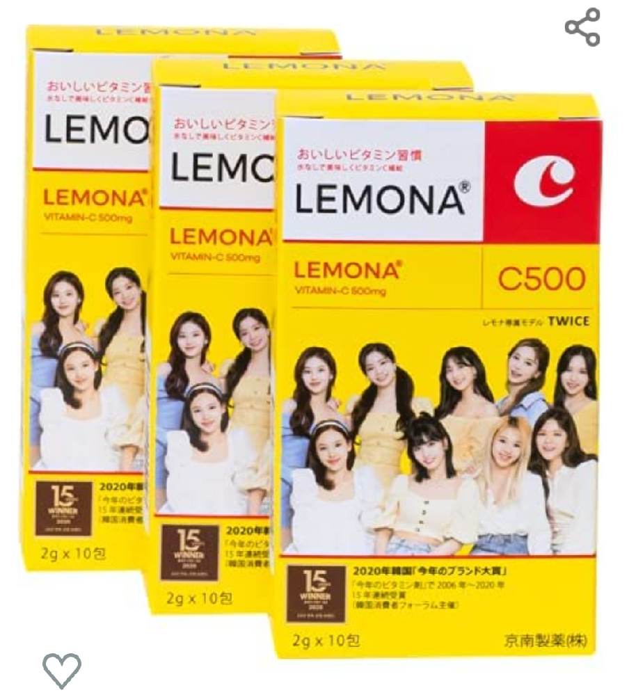 昨日TWICEのレモナ散(水なしで飲む方)10袋入を1つ買ったんですが、中の1袋ずつにメンバーが印刷されているのはランダムですか?それとも必ず全員入っていて1人だけ被るみたいな感じですか? (語彙力なくてすみません。)